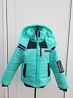 Женская короткая зимняя куртка на силиконе