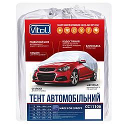 Тент на автомобиль седан Vitol CC11106 размер M серый полиэстер 432х165х119 (F 170T/CC11106 M)