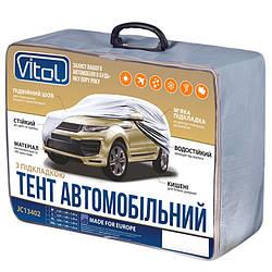 Тент на автомобиль джип минивэн Vitol JC13402 M серый с подкладкой PEVA+non PP Cotton 432х185х145 (JC13402 M)