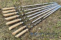 """Шампура """"Шпаги"""" с деревяной ручкой и гравировкой"""