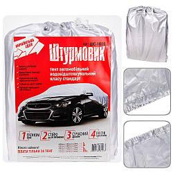 Тент на автомобиль Vitol Штурмовик размер S водостойкий от пыли солнца влаги серый полиэстер (ШC-11106 S (12))