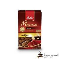 Молотый кофе Melitta Mocca 250г