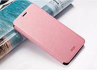 Кожаный чехол книжка MOFI для Lenovo Vibe P1 розовый