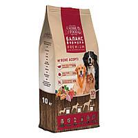 Сухий корм Home Food Баланс Формула для дорослих собак малих порід м'ясне асорті 10кг
