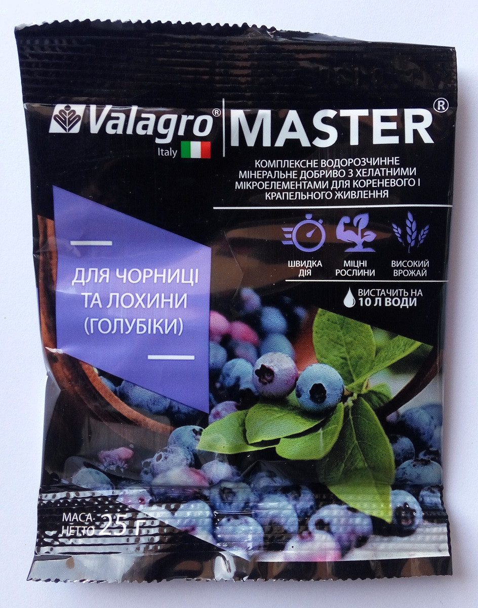 Удобрение для голубики и черники 25 г, Valagro