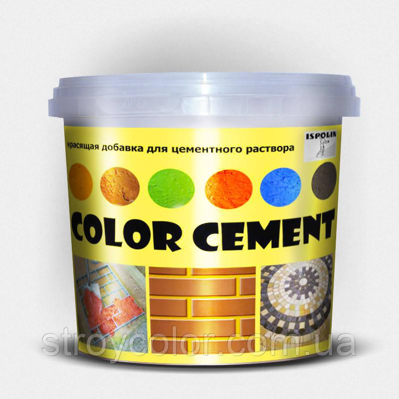 Красящая добавка зелёная для цементного раствора Color Cement Ispolin ,0,5кг (Пигмент для бетона)