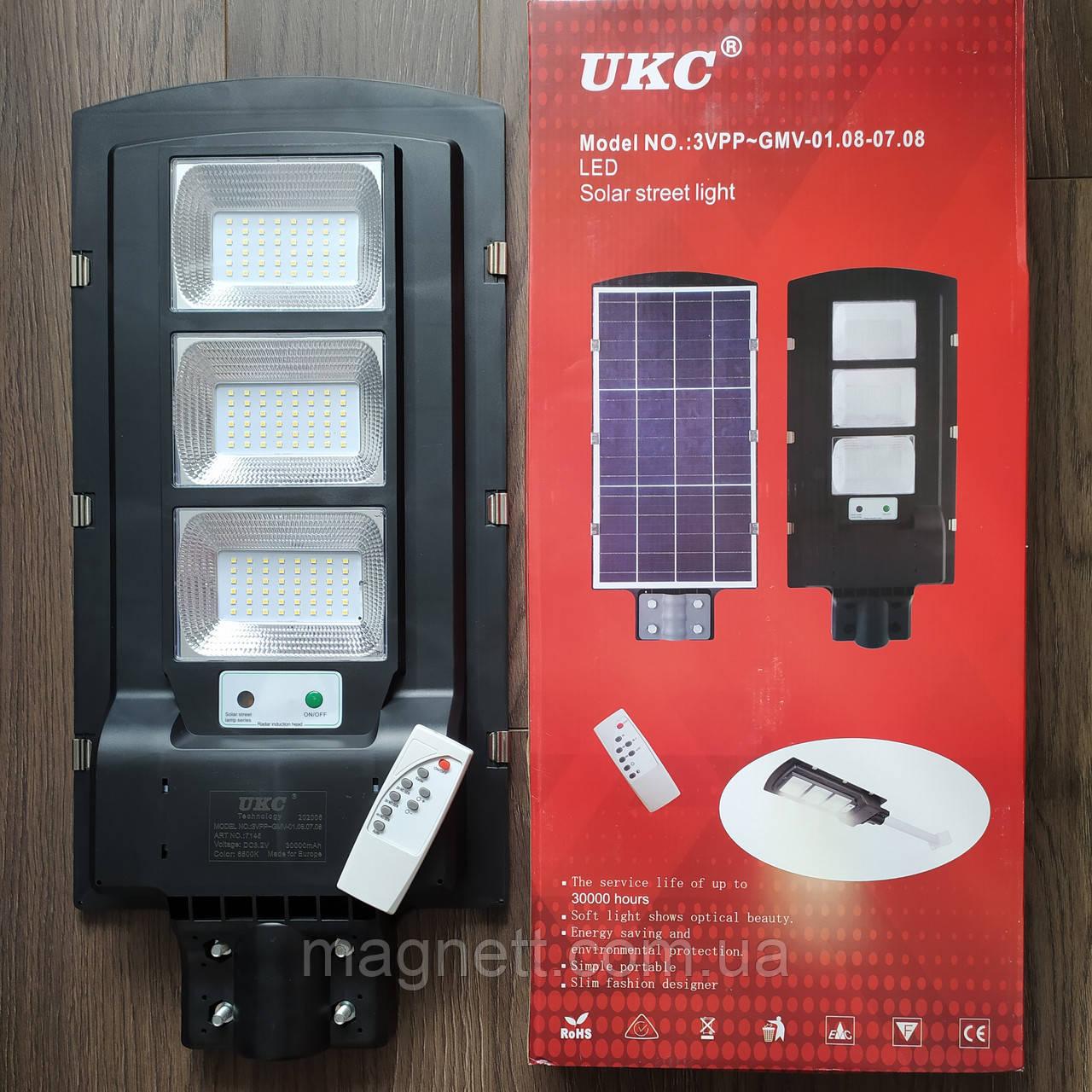 Светодиодный уличный прожектор на солнечной батарее LED Solar Street Light 135W UKC + Пульт
