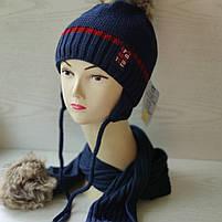 Компект для мальчика (шапка и шарф), фото 2