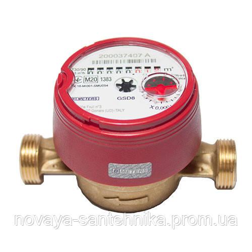 """Водомер BMeters 1/2"""" для горячей воды"""
