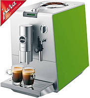 Jura Ena 5 Coffee Leaf Green