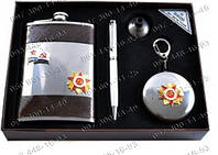 Подарочный набор СССР AL212, фляга+ручка+лейка+брелок
