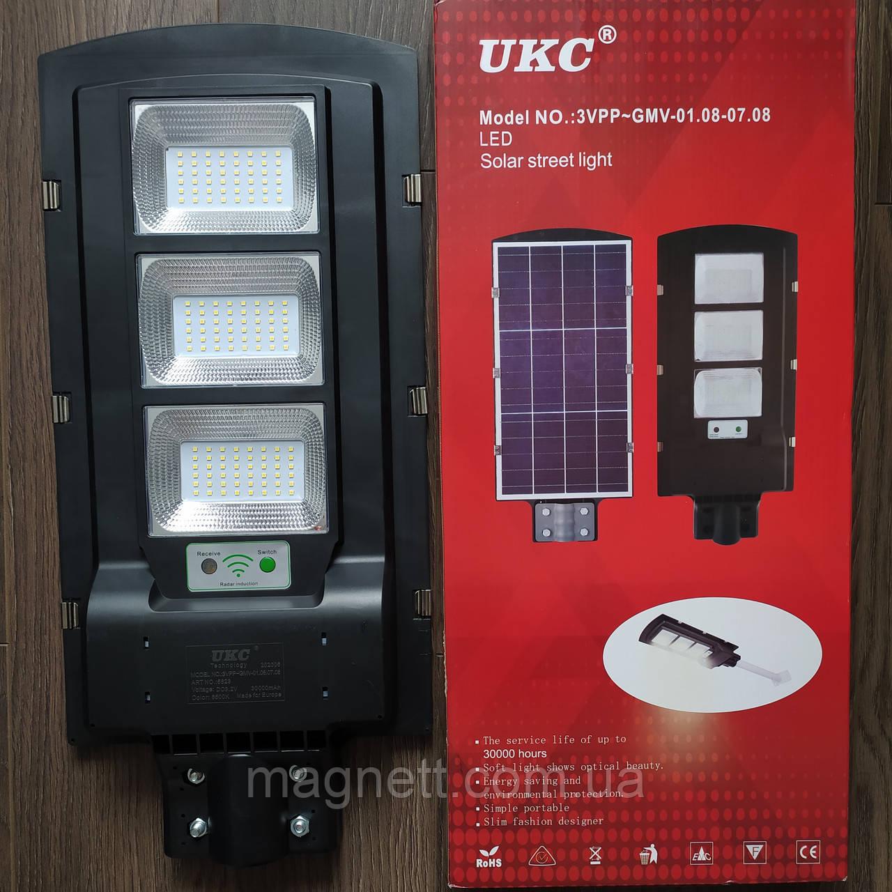 Прожектор світлодіодний вуличний на сонячній батареї Solar LED Street Light 135W UKC