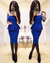 Платье миди с необычной баской и рукавами из сетки, фото 3
