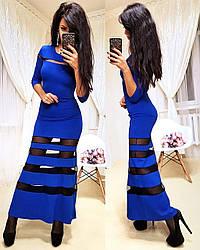 Очень красивое нарядное платье в пол со вставками из сетки и рукавом