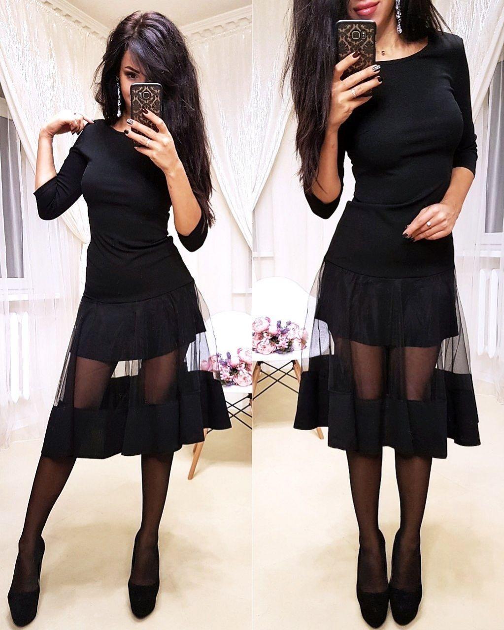 Дуже красиве нарядне плаття міді зі вставками з сітки і рукавом