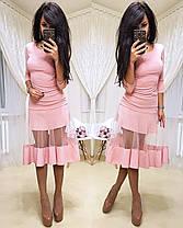Дуже красиве нарядне плаття міді зі вставками з сітки і рукавом, фото 3