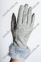 Женские зимние перчатки с мехом светло-серые