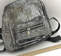 Рюкзак молодежный S52-5 3цв