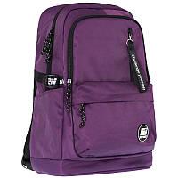 """Рюкзак """"Safari"""" 2 відд., 45x30x14см, PL, Style, 20-172L-1, шт"""