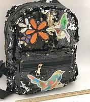 Рюкзак молодежный S52-8 3цв