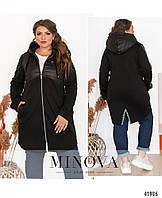 Жіноча демісезонна подовжена курточка з трикотажу та плащовки, фото 1