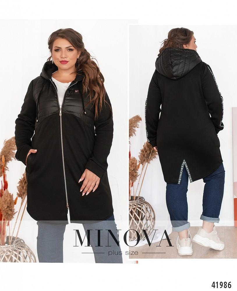 Жіноча демісезонна подовжена курточка з трикотажу та плащовки