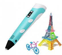 3D ручка 3D PEN-2 3D с Led дисплеем | Ручка для рисования по воздуху, фото 3