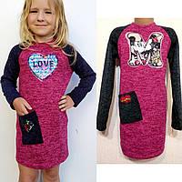 Детская туника платье теплое осеннее для девочки 134 (116,122,128)