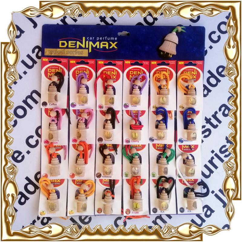 Автомобильный освежитель (ароматизатор) Denimax Car Perfume Wood Series 24 шт./уп. (дер. крышка, дер. корпус)