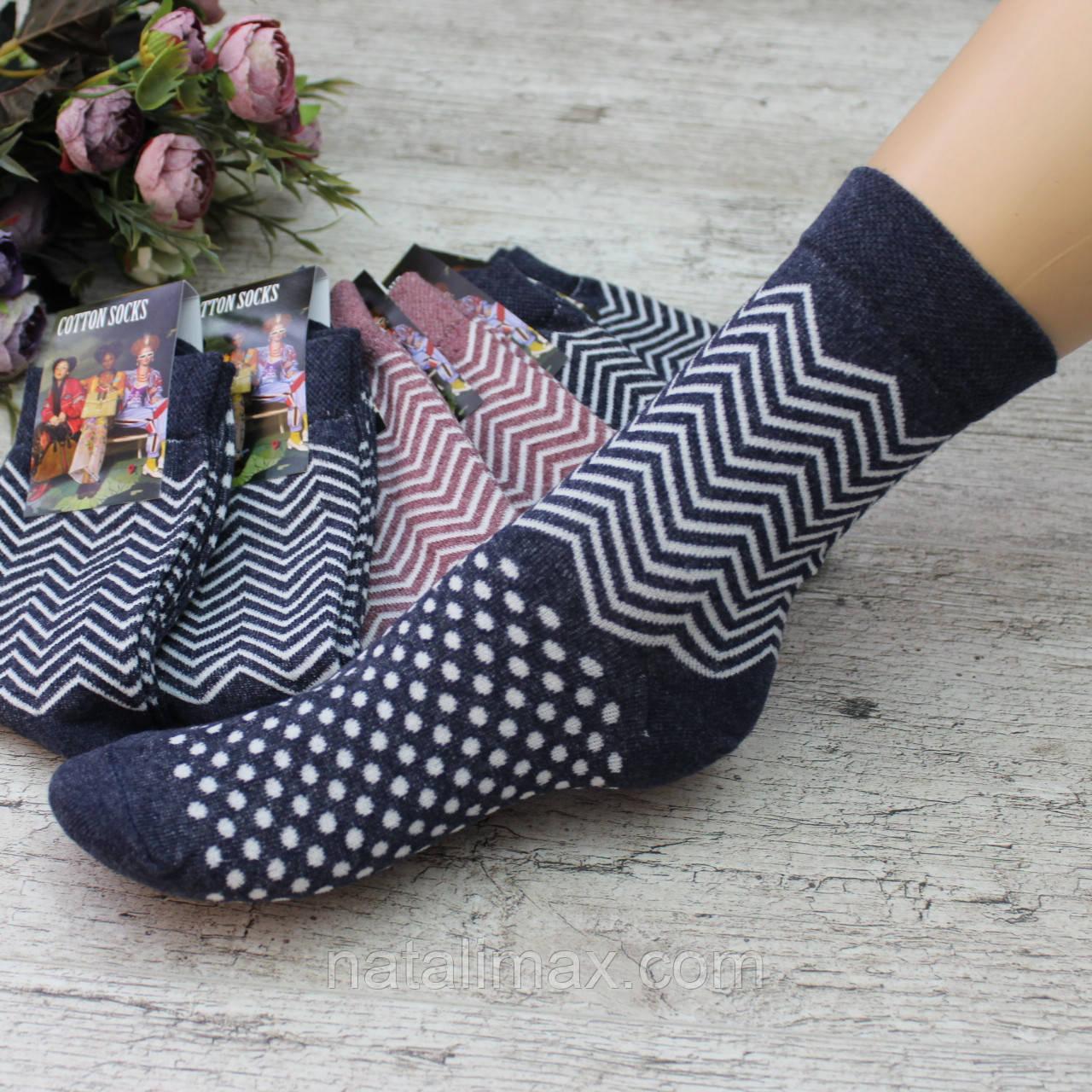 Носочки женские,  размер 36-40. Женские носки, носки для женщин
