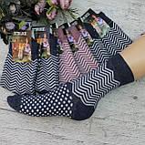 Носочки женские,  размер 36-40. Женские носки, носки для женщин, фото 4