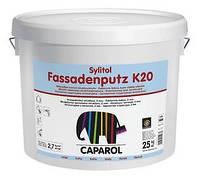 Силикатная штукатурка Sylitol-Fassadenputz K20 Weis