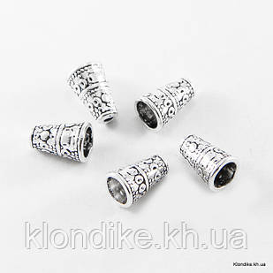 Конус Шапочки для Бусин, Металлические, 10×7 мм, отв. 2 мм, Цвет: Античное Серебро (20 шт.)