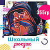 Ярмарка распродажа школьных рюкзаков для мальчика от 325 грн