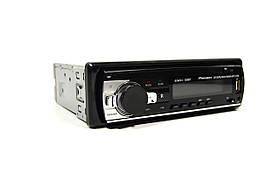 Автомагнітола Pioneer 520 BT 1DIN USB + пульт дистанційного керування (1 дин магнитола пионер)