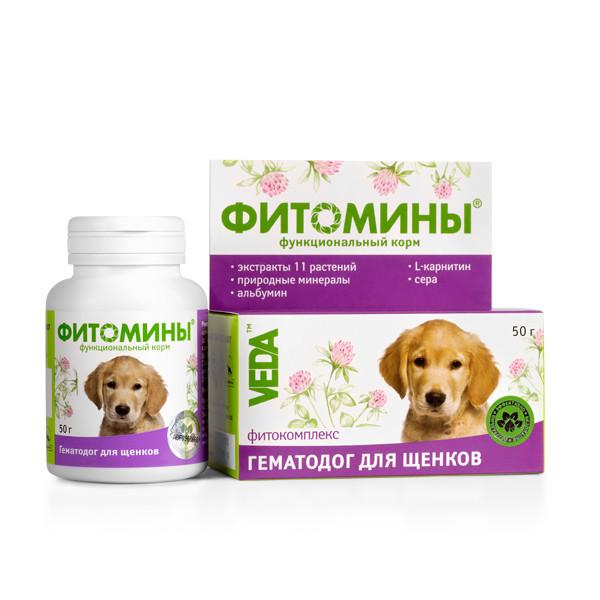 Гематодог Фитомины для щенков Veda 50 г 100 шт.