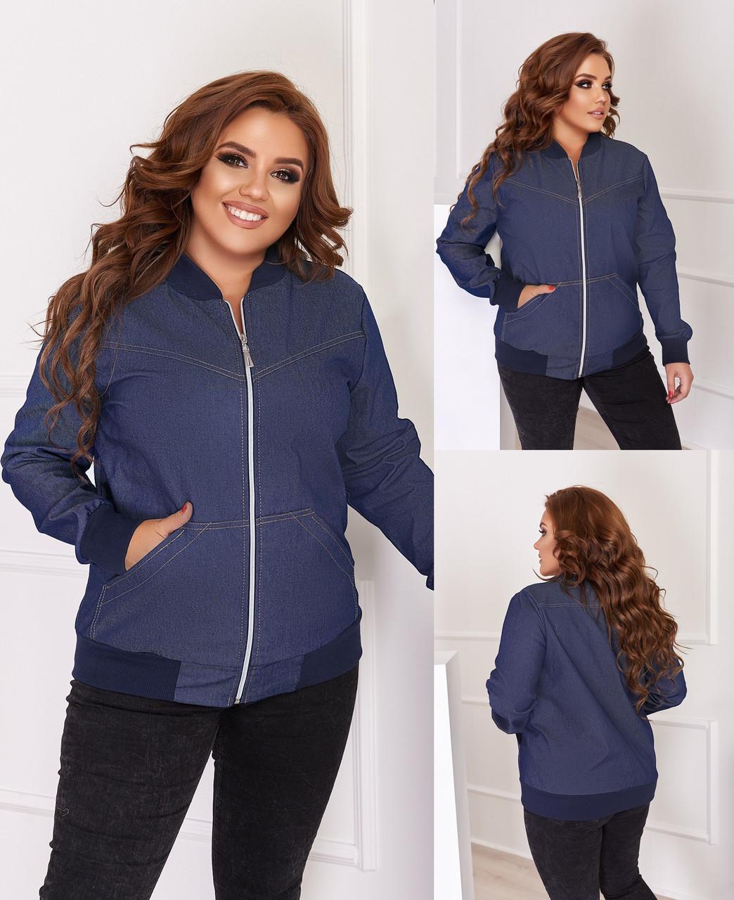 Куртка женская 4123вл батал