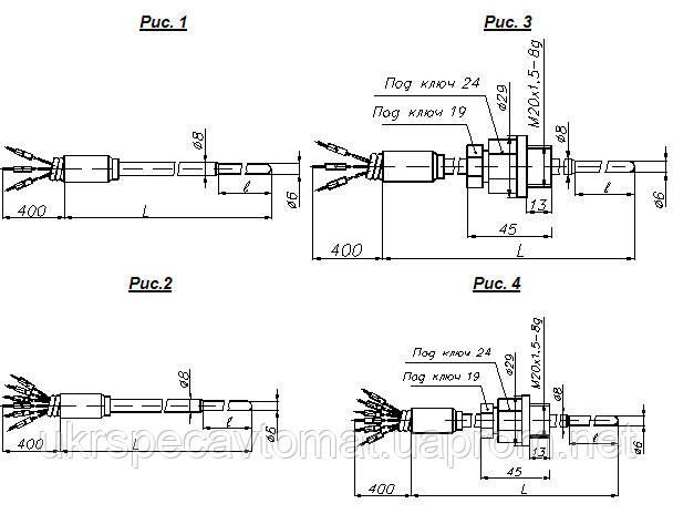 Термопреобразователь сопротивления ТСП-8052