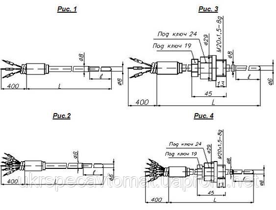 Термопреобразователь сопротивления ТСП-8052, фото 2