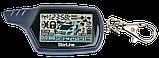 Автосигналізація Car Alarm 2 way B9, фото 9