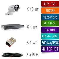 Комплект HD-TVI видеонаблюдения на 10 камер для улицы Hikvision W10CH-1080