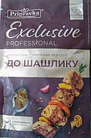 Exclusive Приправа для Шашлыка 45г