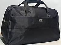 Стильная дорожная сумка, фото 1
