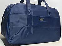 Стильная дорожная сумкасиняя, фото 1