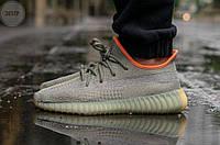 """Мужские Кроссовки Adidas Yeezy 350 V2  """"Desert Sage"""" - """"Серые Оранжевые"""" (Реплика ААА+), фото 1"""