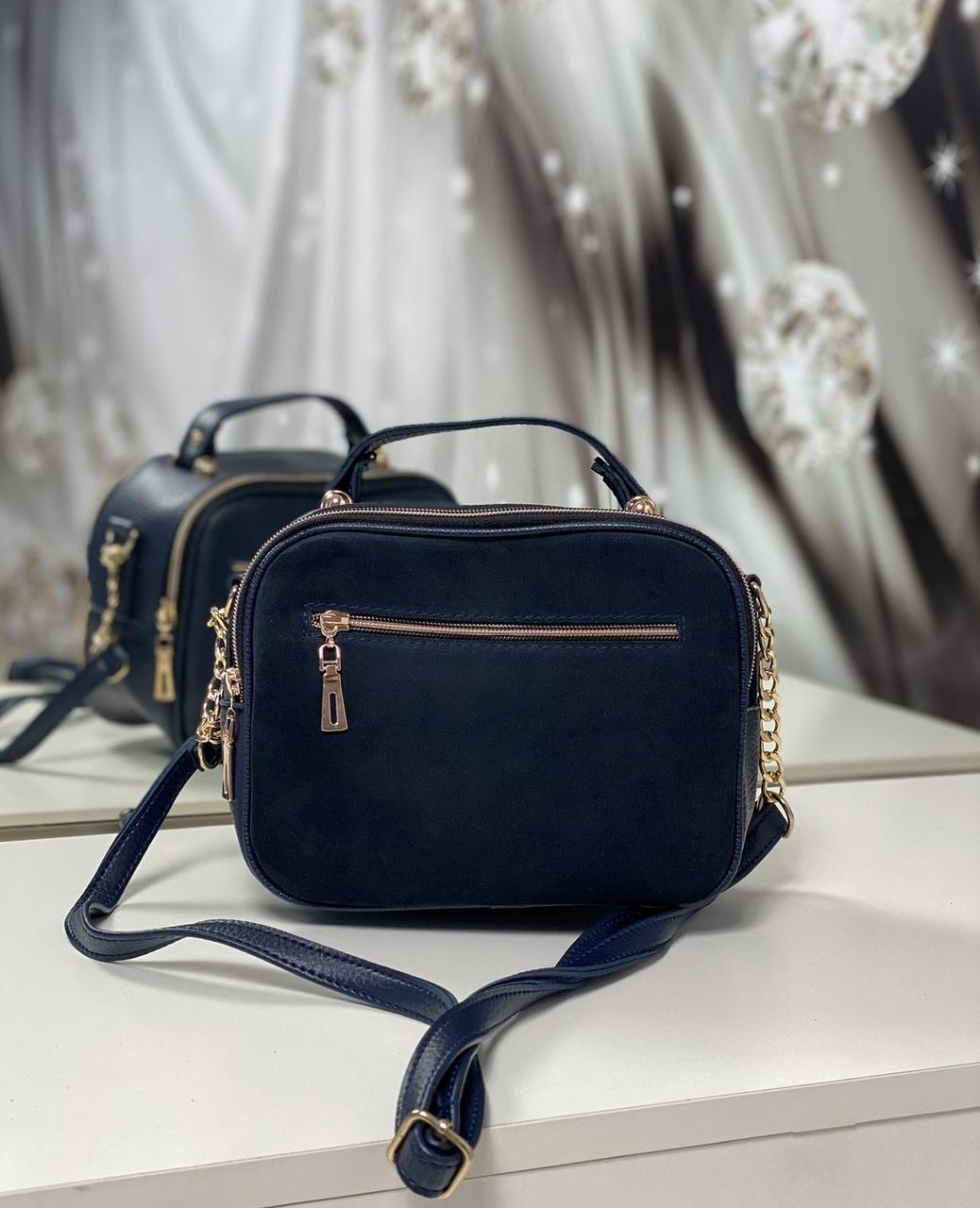 Небольшая замшевая сумка чемоданчик женская сумочка через плечо синяя натуральная замша+кожзам