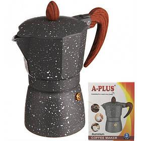 Кофеварка гейзерная 3 чашки 150 мл алюминиевая A-PLUS 2084