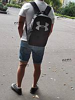 Рюкзак Under Armour, портфель андер армур,школьный рюкзак для учебы 30 x 42 см