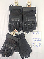 Перчатки мужские тактические сенсорные (M-XL) оптом купить от склада 7 км