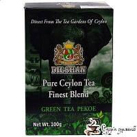 Зеленый чай DILSHAN Pekoe 100г , фото 1